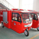 The newest electric fire tricycle, small electric fire engine, automatic fire tricycle.