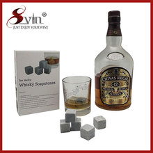 Newest design whiskey stone cup manufacture for whisky (NT-WHS03-A9)