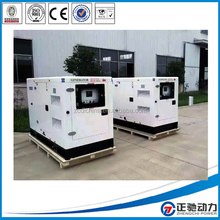 30 KVA silent diesel generator price powered by England brand engine