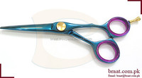 Braat Professional Zebra designs Stylist Hair Cutting Scissors Barber Hair Scissor paper coated hair cutting scissors