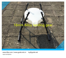 NEW Alloy landing gear/skid for Agricultural UAV Drone Airplane Aircraft professional spraying drone, agriculture sprayer drone