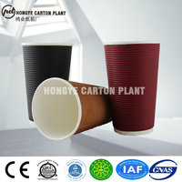corrugated paper high quality good adhesion insulated hot drink Paper Cup