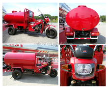 hot sale cheap price semi-closed cabin water tank tricycle with double rear wheels for sale in Peru