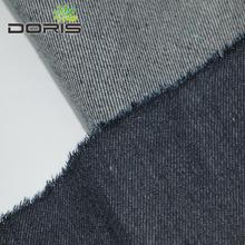 sell denim fabric 6OZ BLUE INDIGO JEAN 100% COTTON DENIM 59""