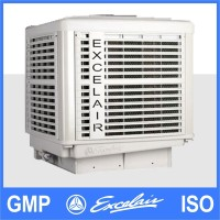 large airflow evaporative air cooler with inverter controller