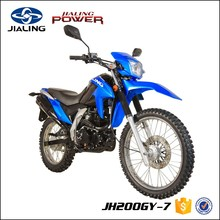 cheap motos 250
