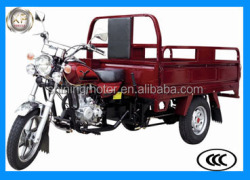CHANPOW 200cc three wheel gasoline motorcycle