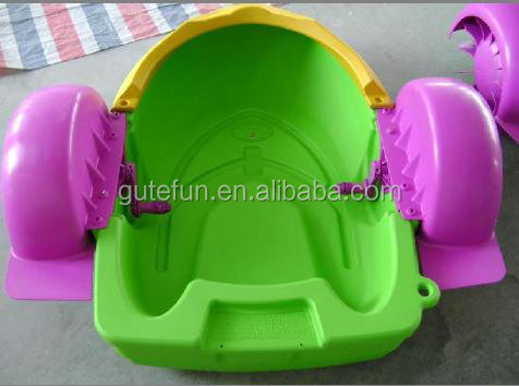 fast delivery kids plastic aqua paddler boat for sell