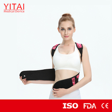 China supplier upper back posture corrector brace from YITAI