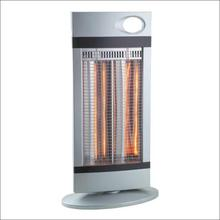 2015 Latest electric halogen heater with promotion price