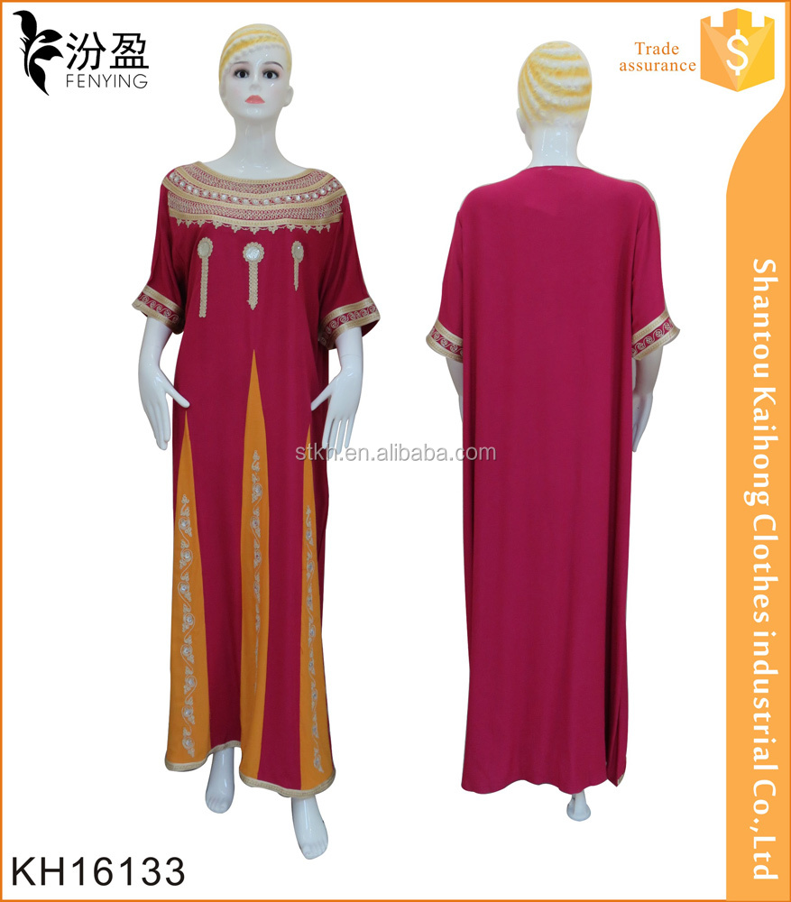 2016 latest lady gown islamic abayas with nobby beading