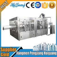 High quality haiguang automatic made in china water production line