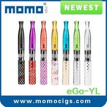 2013 best electronic christmas gifts,Top quality GS H2 clearomizer ,promotion price ego d battery