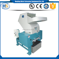 PP/PE/PET/LDPE Plastic Crusher/ Shredder/ Grinder Machine