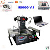 ir soldering station LY IR9000,mobile chips repair BGA station,smd soldering tools