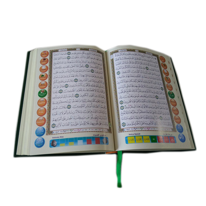 2015 factory price arabic digital quran with tamil translation digital quran with smart pen