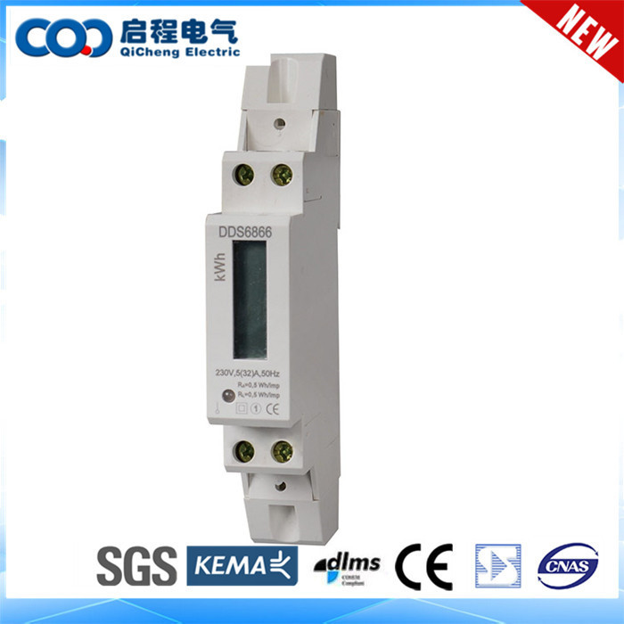 1P DIN Rail Single Phase Electricity Meter Monitor
