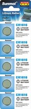 Hot Selling CR2045 Button Cell 3v lithium battery CR2450