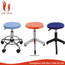 new design Commercial furniture plastic top screw lift stool