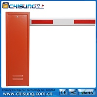 high quality parking automatic boom barrier gate