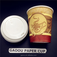coffee cups disposal paper coffe cups with printed logo beverage paper cups