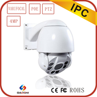 Hot sale onvif 4mp rotating type outdoor ptz dome ip camera poe