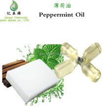 Wholesale Peppermint Oil Price/Peppermint Essential Oils For Soap Cigarette Mosquitoes Expelling
