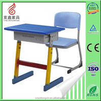 Childrens school furniture preschool furniture for sale/south texas school furniture
