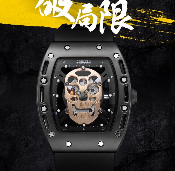 Premier Silicone watches men