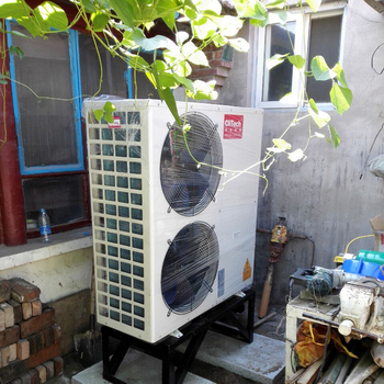 Heat pump inverter clitech air to water heating system