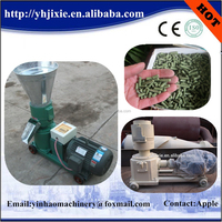 Small Poultry pellet mill machine/ livestock feed machine/chicken pellet feed machine used in farm and feed mills