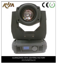 Remote Head With Pan And Tilt 200W 5R Outdoor Sky Beam Light