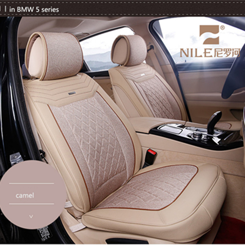 Breathable Anti-slip Leather Full Surrounding Camel Car Seat Covers