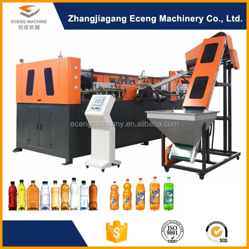 max height 328mm small plastic bottle making machine for sale