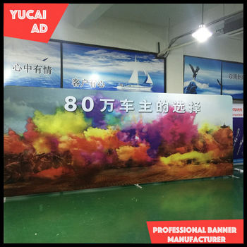 Custom Designed Pop Up Wall Banner High Tension Fabric Display