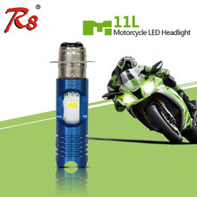 RTD M11G Hi/Lo Motorcycle Motorbike LED Headlight Bulb 8w P15D H6 P15D-25-1 Hot Selling in Indonesia Malaysia Thailand Market