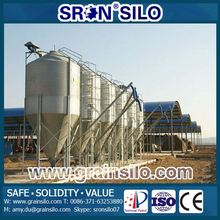 small <strong>grain</strong> silo from SRON factory