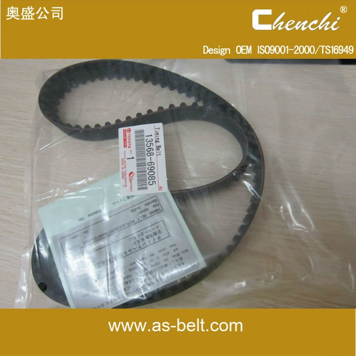 packing belt