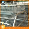 alibaba china market Galvanzie or PVC coated Layig hens cage