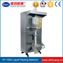 Automatic water filling and packing machine