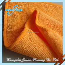 Durable Easy Cleaning Quick Drying Microfiber Auto Dust Cloth