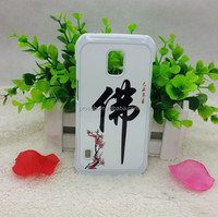 New arrival,high quality waterproof sublimation phone case for Samsung galaxy s5 case cover