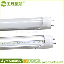 Super quality 2 feet led tube light,led light tube fixture