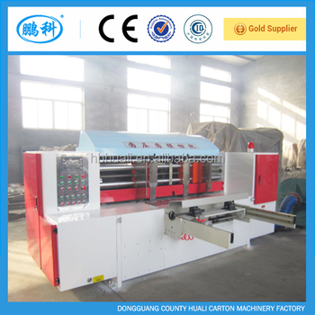 QM high-speed antomatic rotary die-cutting machine