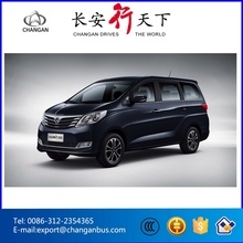 Changan MPV--S50 mini passenger van with 5~8 seats