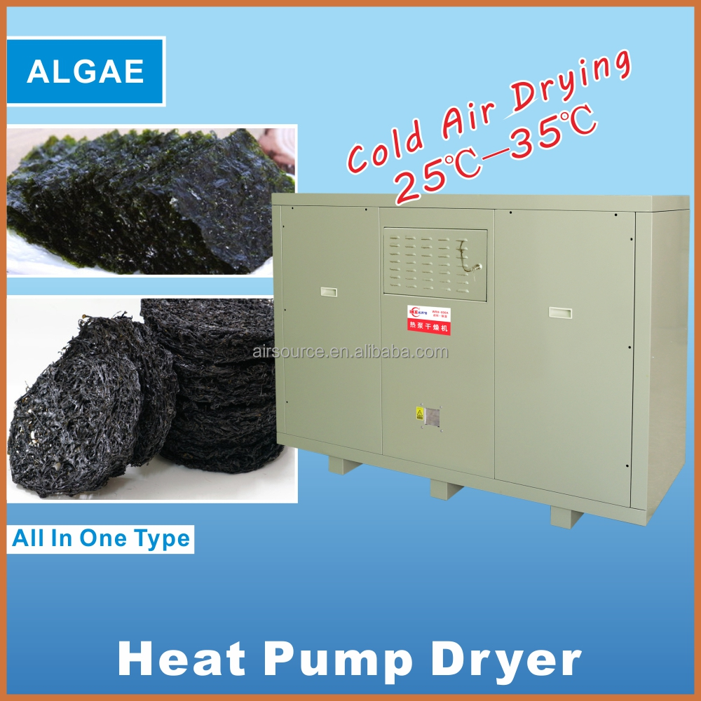Professional vegetable dryer IKE hot air nuts meat fish drying machine