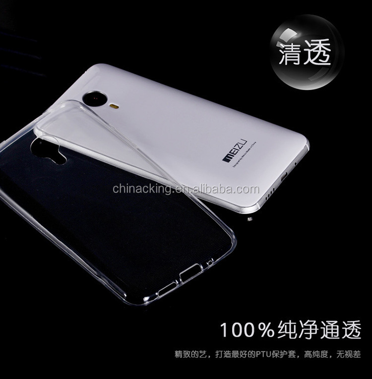 Soft Transparent TPU Back Case Cover For Meizu M2 Note