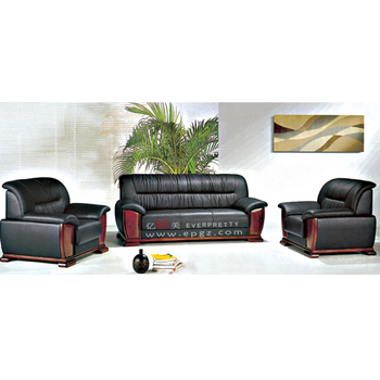 China High Quality Office Furniture PU Leather Waiting Sofa Chair Set