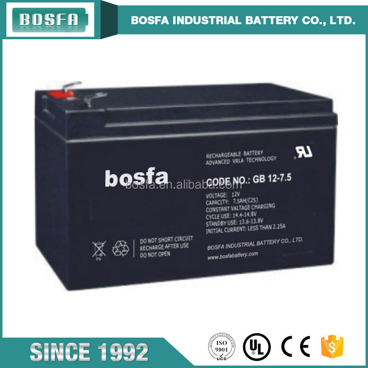 Wholesale custom promotional ups battery 12v 7.5ah sealed lead acid battery