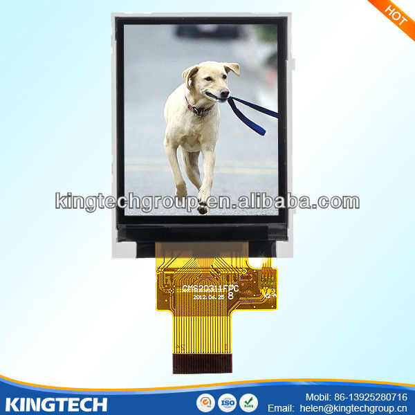2.0 inch lcd module low power